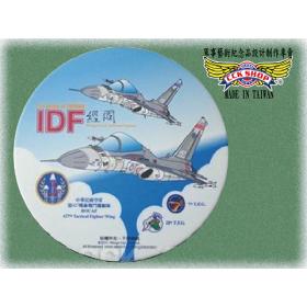 【鐵鳥迷飛機系列】空軍第3聯隊 IDF 經國號陶瓷吸水杯墊